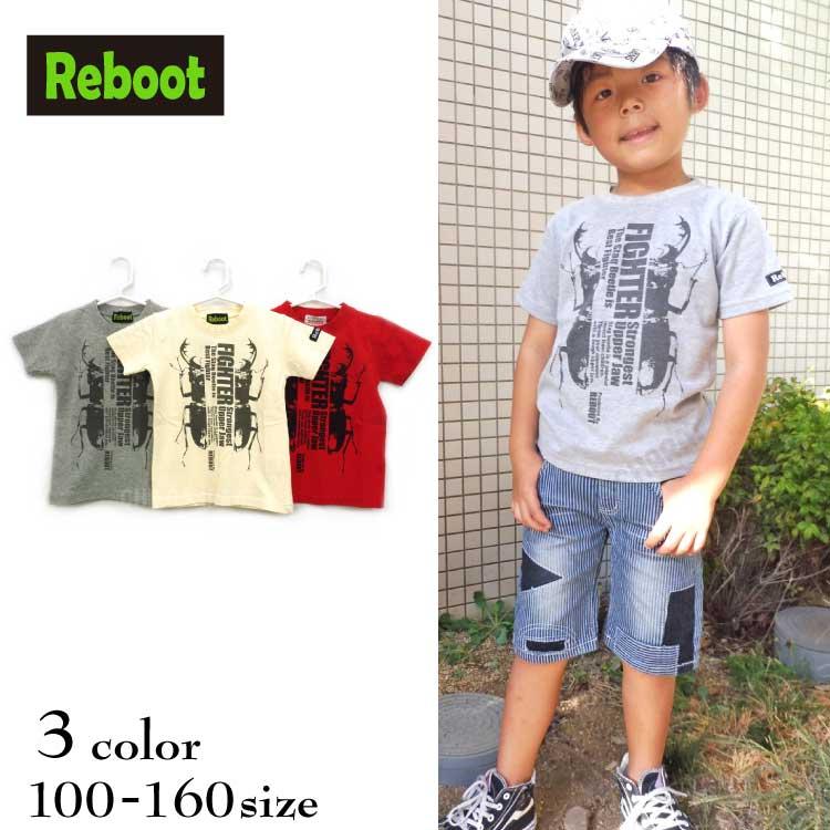 【SALE!!50%OFF!!】Reboot(リブート)クワガタプリント半袖Tシャツ【メール便可能】
