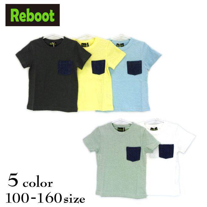 【SALE!!50%OFF!!】Reboot(リブート)胸ポケット付き無地半袖Tシャツ【メール便可能】