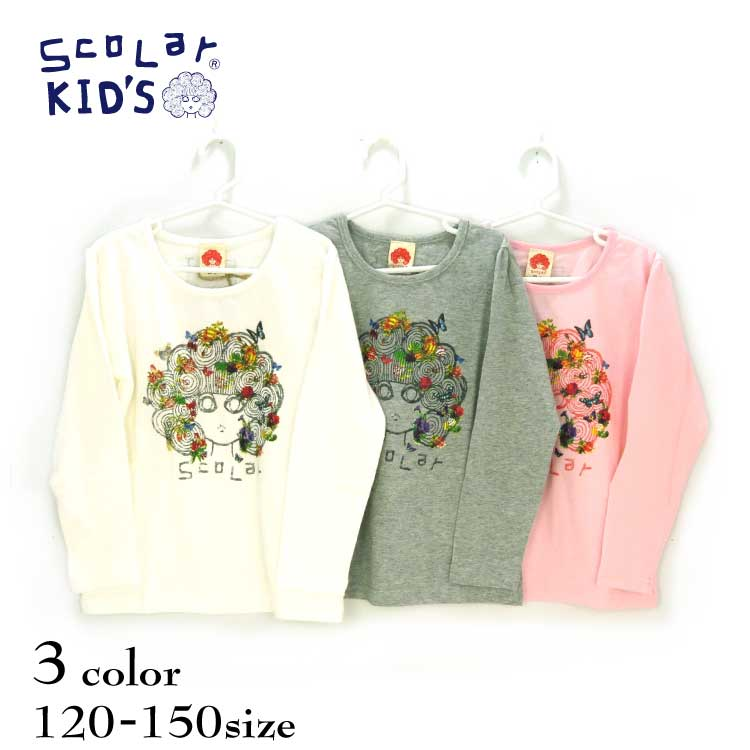 【2018春物新作♪】ScoLar(スカラー)スカラーちゃんプリント長袖Tシャツ【メール便可能】