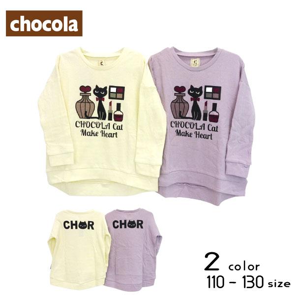 chocola(ショコラ)Cat&MakeチュニックTシャツ【メール便送料無料】