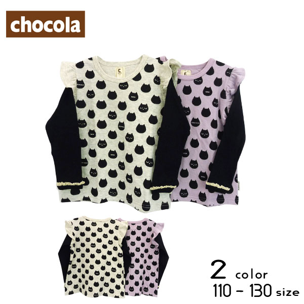 chocola(ショコラ)ネコ総柄チュニックTシャツ【メール便送料無料】