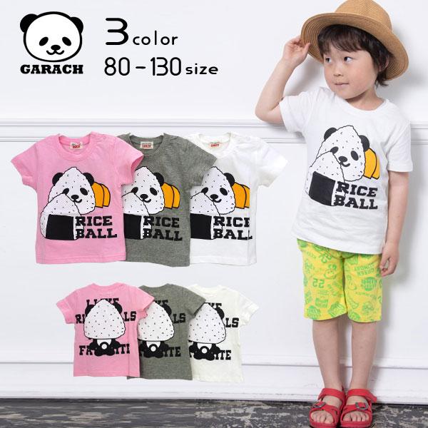 【50%OFFSALE】GARACH(ギャラッチ)おにぎりパンダ半袖Tシャツ【メール便可能】