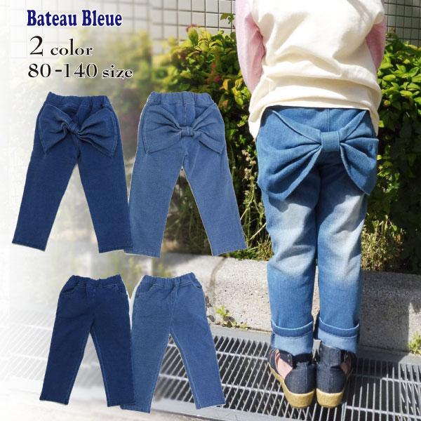 【SALE!30%OFF!!】Bateau Bleue(バトーブルー)ビックリボンデニムパンツ【メール便送料無料】