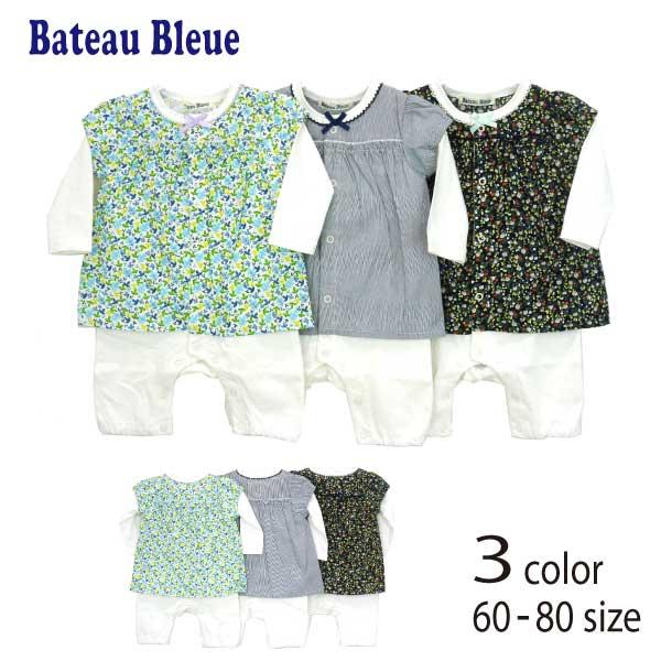 【SALE!30%OFF!!】Bateau Bleue(バトーブルー)総柄切り替えカバーオール【メール便送料無料】
