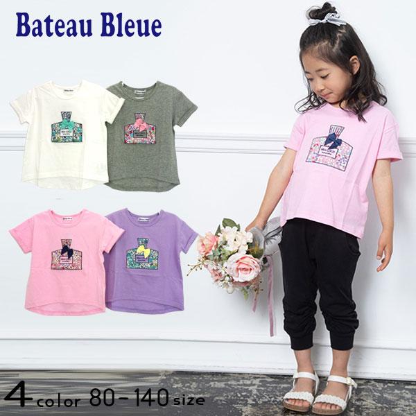 【50%OFFSALE】Bateau Bleue(バトーブルー)香水プリント半袖Tシャツ【メール便可能】