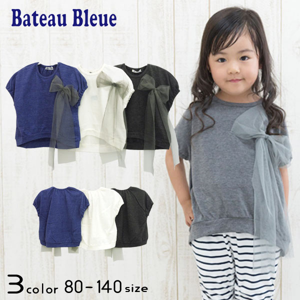 【30%OFFSALE】Bateau Bleue(バトーブルー)ビックリボン付き半袖Tシャツ【メール便送料無料】