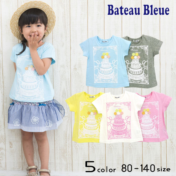 【50%OFFSALE】Bateau Bleue(バトーブルー)ケーキプリント半袖Tシャツ【メール便可能】
