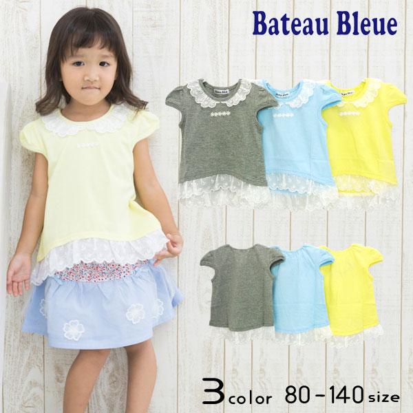 【50%OFFSALE】Bateau Bleue(バトーブルー)裾レース付き半袖Tシャツ【メール便可能】