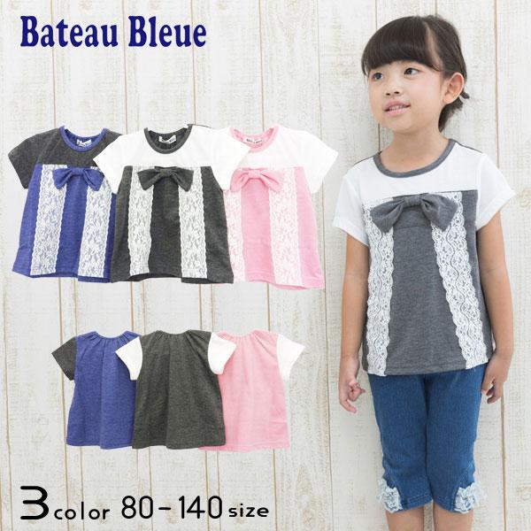 【50%OFFSALE】Bateau Bleue(バトーブルー)レース切り替え半袖Tシャツ【メール便可能】