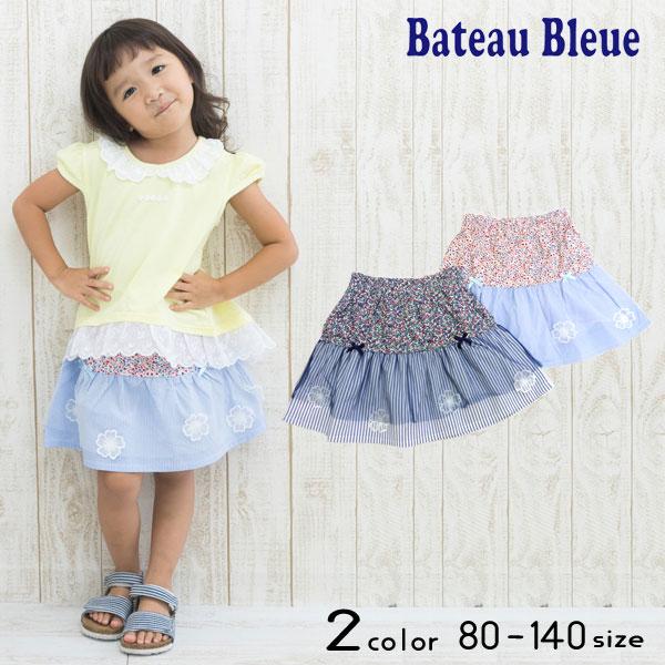 【30%OFFSALE】Bateau Bleue(バトーブルー)花柄切り替えスカート【メール便可能】
