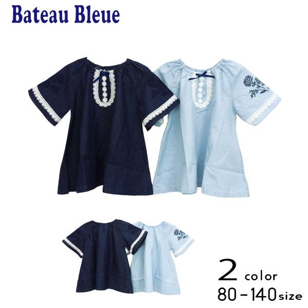【50%OFFSALE】Bateau Bleue(バトーブルー)ダンガリーワンピース【メール便可能】