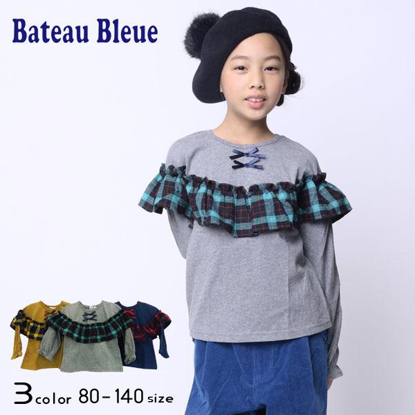 【30%OFFSALE】Bateau Bleue(バトーブルー)チェック柄フリル長袖Tシャツ【メール便可能】