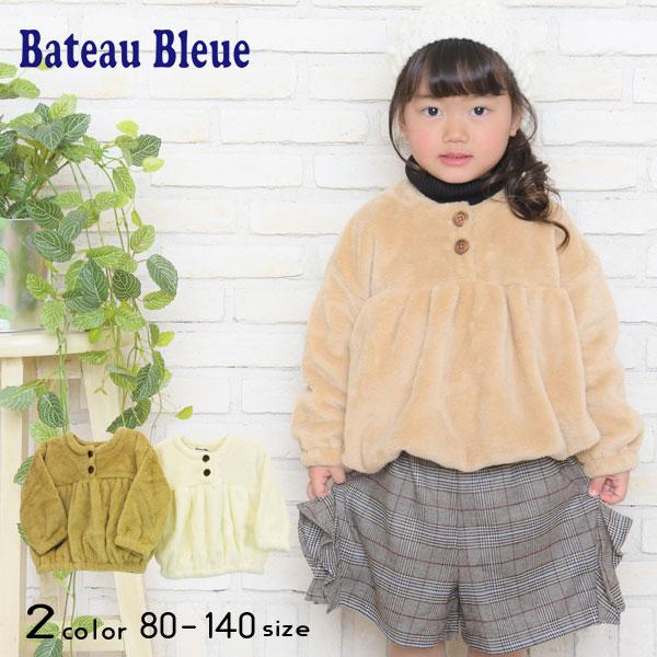 【50%OFFSALE】Bateau Bleue(バトーブルー)ボアトレーナー【メール便不可】