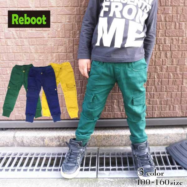 【SALE!30%OFF!!】 Reboot(リブート)裾リブカーゴチノパンツ【130サイズまでメール便送料無料】