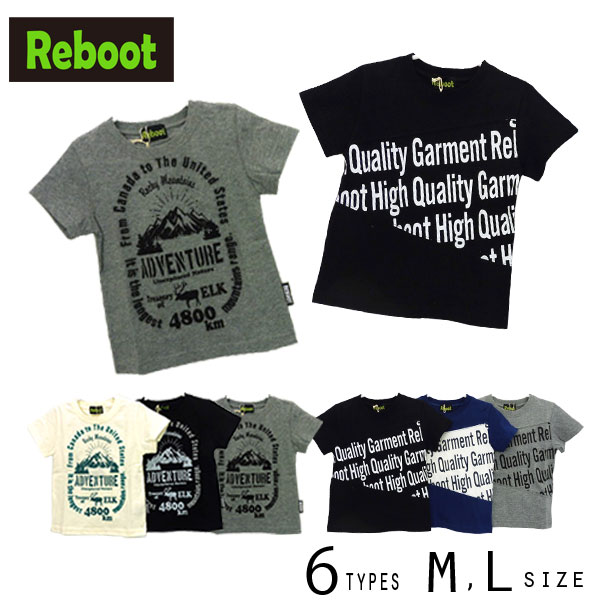 【50%OFFSALE】Reboot(リブート)メンズ2柄半袖Tシャツ【メール便可能】