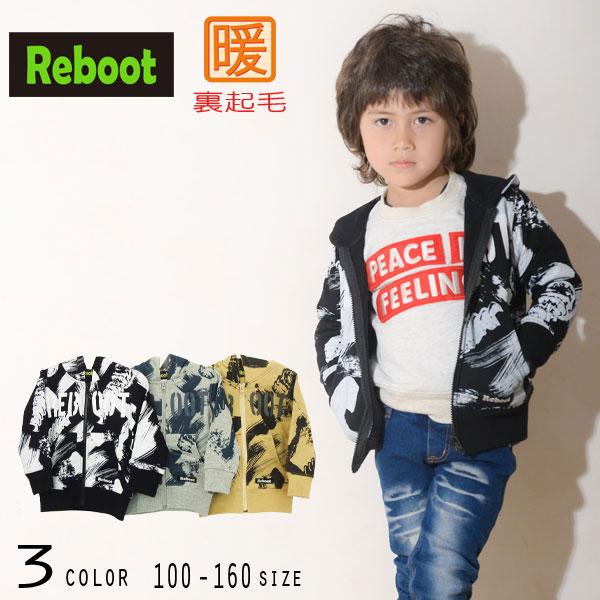 【2019秋冬新作】Reboot(リブート)ペイント風裏起毛ジップアップパーカー【120サイズまでメール便送料無料】