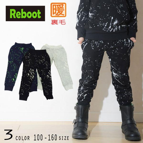 【2019秋冬新作】 Reboot(リブート)ペイント風裏毛ロングパンツ【120サイズまでメール便送料無料】