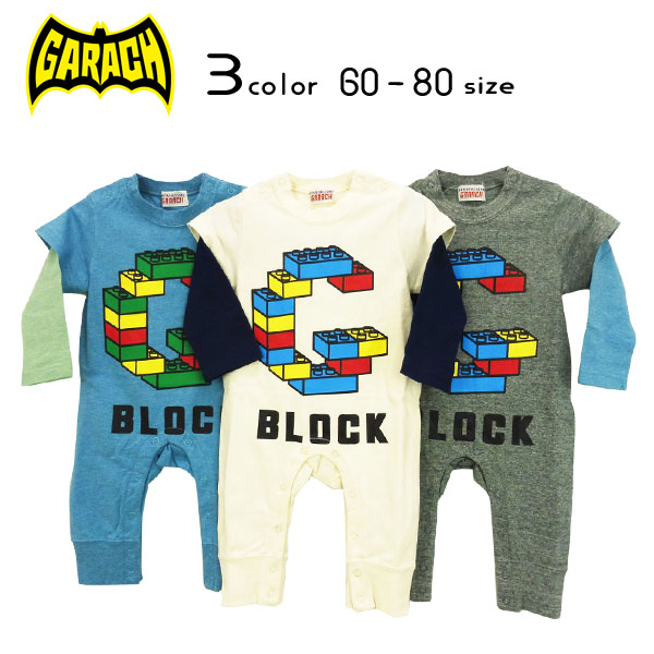 【30%OFFSALE】GARACH(ギャラッチ)ブロックプリントカバーオール【メール便送料無料】