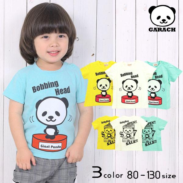 【50%OFFSALE】GARACH(ギャラッチ)Bobbing Head パンダ半袖Tシャツ【メール便可能】