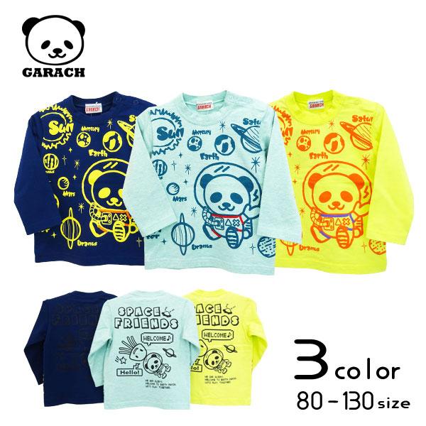 【2020秋物新作】GARACH(ギャラッチ) 宇宙パンダ長袖Tシャツ【メール便送料無料】
