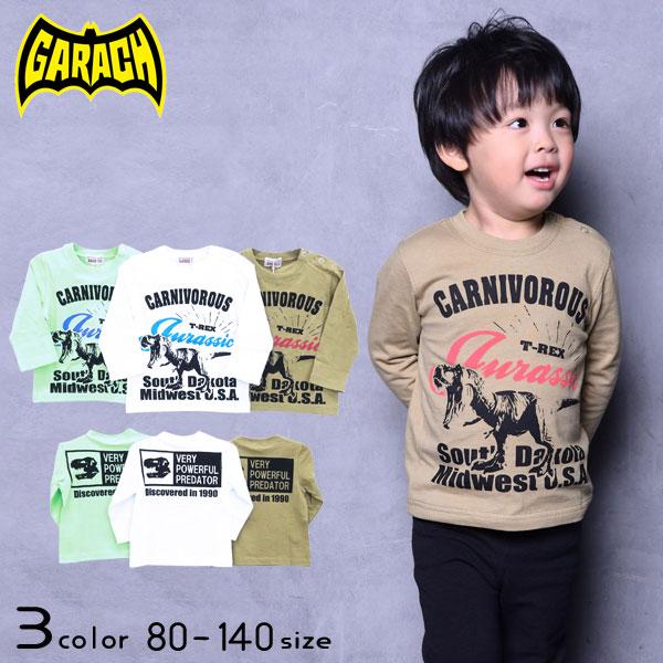 【30%OFFSALE】GARACH(ギャラッチ) ティラノサウルス長袖Tシャツ【メール便送料無料】