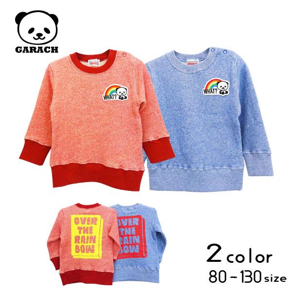 【2020秋冬物新作】GARACH(ギャラッチ) レインボーパンダトレーナー【メール便送料無料】