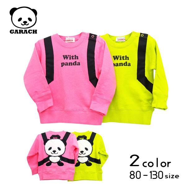 【2020秋冬物新作】GARACH(ギャラッチ) パンダリュックトレーナー【メール便送料無料】