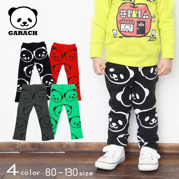 【30%OFFSALE】GARACH(ギャラッチ)パンダ柄ロングパンツ【メール便送料無料】