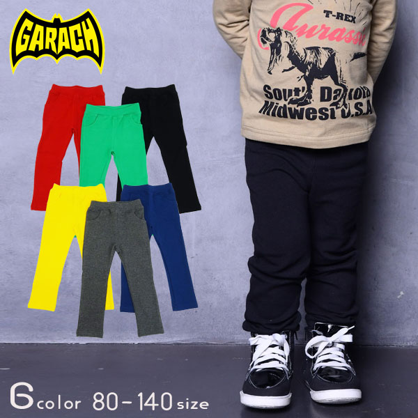 【2021新作】GARACH(ギャラッチ) ストレートパンツ【メール便送料無料】