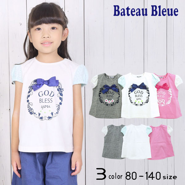 【50%OFFSALE】Bateau Bleue(バトーブルー)GOD BLESS YOU 半袖Tシャツ【メール便可能】