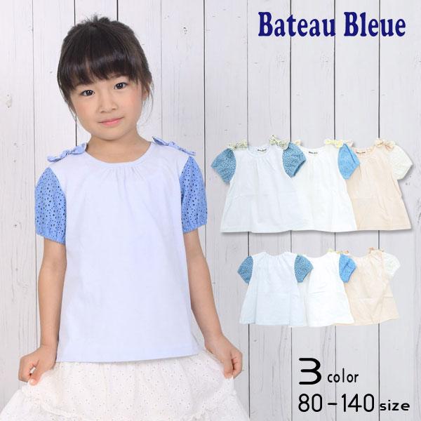 【50%OFFSALE】Bateau Bleue(バトーブルー)花柄リボン付き半袖Tシャツ【メール便可能】