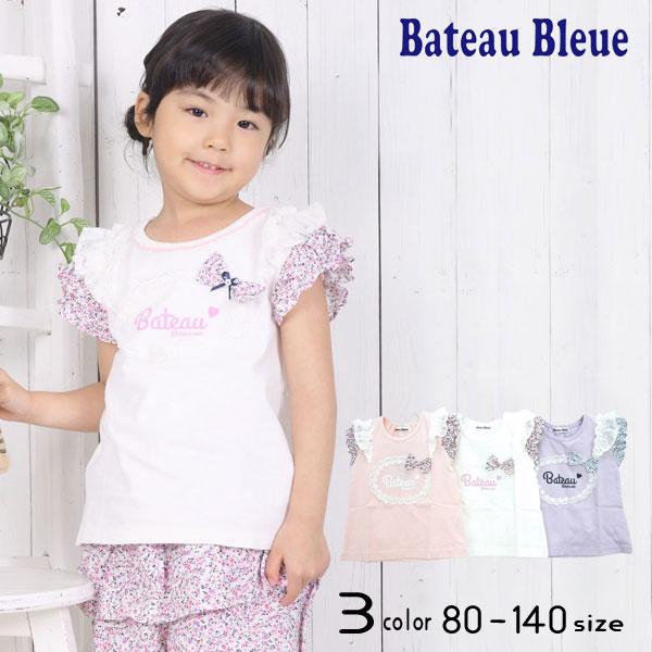 【50%OFFSALE】Bateau Bleue(バトーブルー)花柄フリル袖半袖Tシャツ【メール便可能】