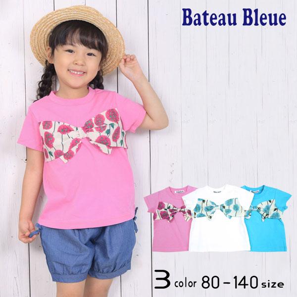 【30%OFFSALE】Bateau Bleue(バトーブルー)花柄リボン付き半袖Tシャツ【メール便可能】