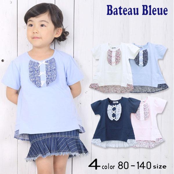 【50%OFFSALE】Bateau Bleue(バトーブルー)花柄切替半袖Tシャツ【メール便可能】