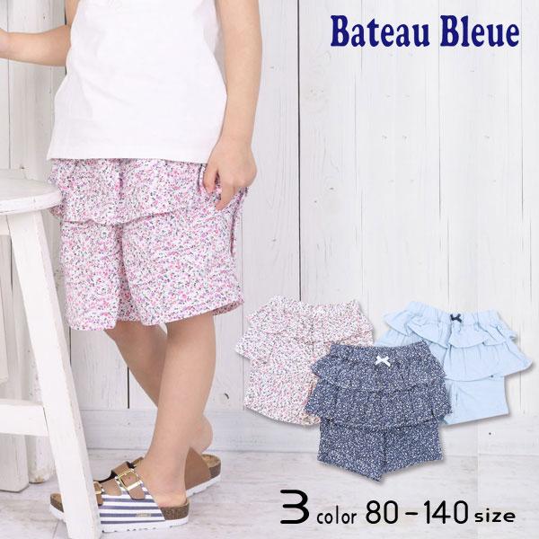 【30%OFFSALE】Bateau Bleue(バトーブルー)ティアードパンツ【メール便送料無料】