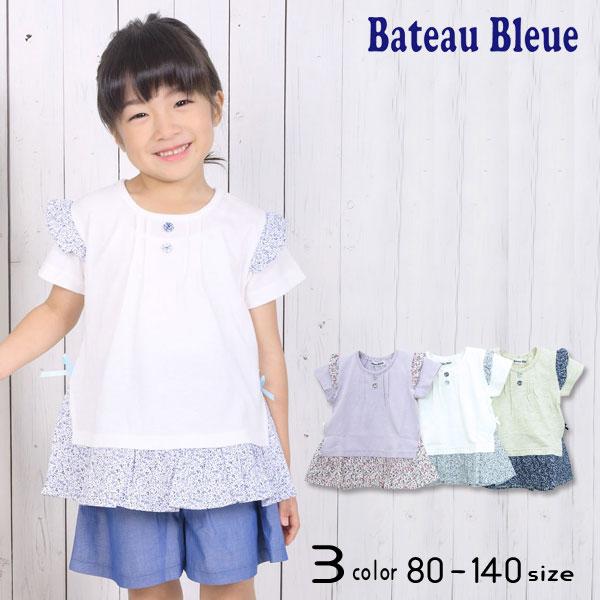 【30%OFFSALE】Bateau Bleue(バトーブルー)花柄フリル付きチュニックTシャツ【メール便可能】