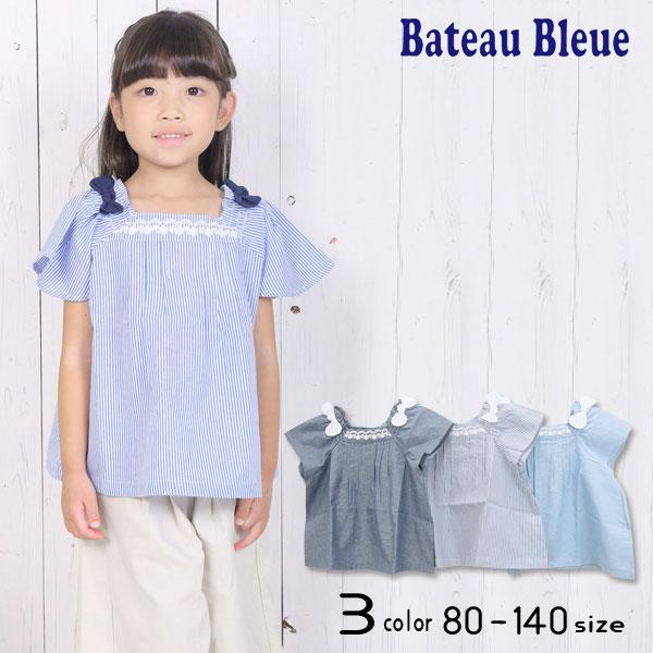 【30%OFFSALE】Bateau Bleue(バトーブルー)肩リボン付きチュニックTシャツ【メール便送料無料】