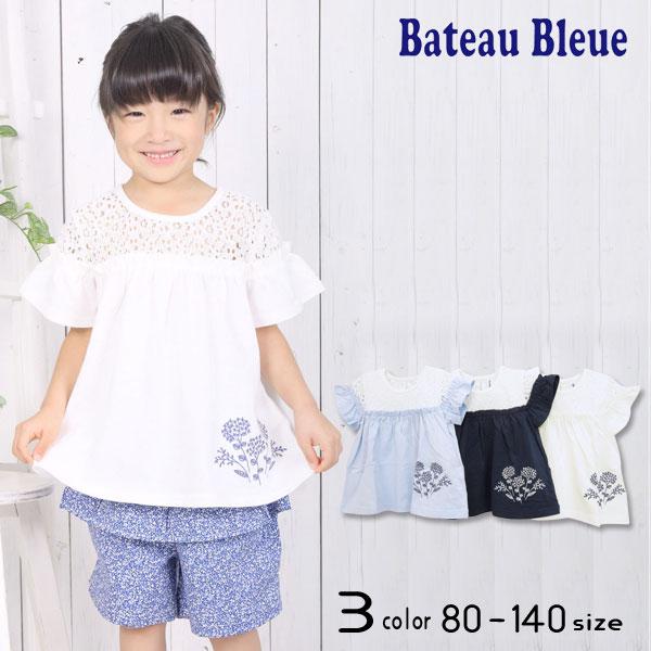 【30%OFFSALE】Bateau Bleue(バトーブルー)レース切替チュニックTシャツ【メール便送料無料】