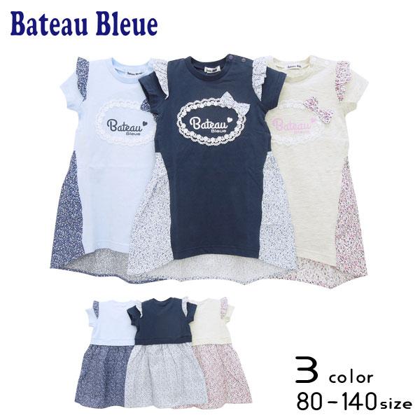 【30%OFFSALE】Bateau Bleue(バトーブルー)小花柄切替ワンピース【メール便送料無料】