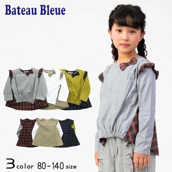 【30%OFFSALE】Bateau Bleue(バトーブルー)チェック柄切替長袖Tシャツ【メール便送料無料】