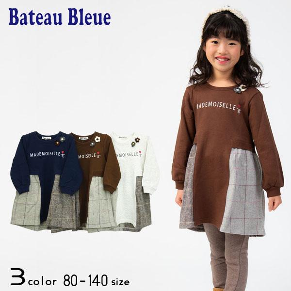 【50%OFFSALE】Bateau Bleue(バトーブルー)チェック柄切替裏毛ワンピース【100サイズまでメール便可能】