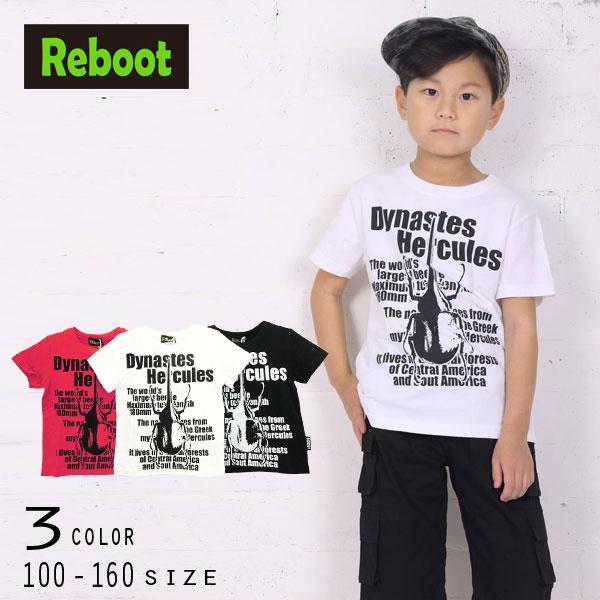 【30%OFFSALE】Reboot(リブート)カブトムシプリント半袖Tシャツ【メール便送料無料】
