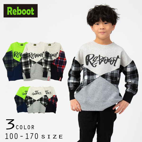 【50%OFFSALE】Reboot(リブート)チェック切替ビッグトレーナー【120サイズまでメール便可能】
