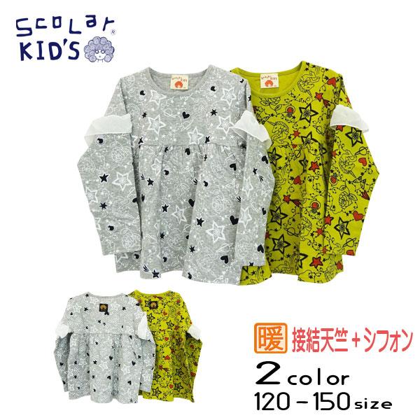【2020秋冬新作】ScoLar(スカラー)袖フリル付き総柄チュニックTシャツ【メール便送料無料】