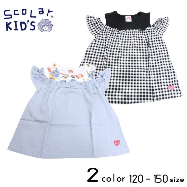 【2020夏物新作】ScoLar(スカラー)肩開きチュニックTシャツ【メール便送料無料】 子供服 女の子 夏 t
