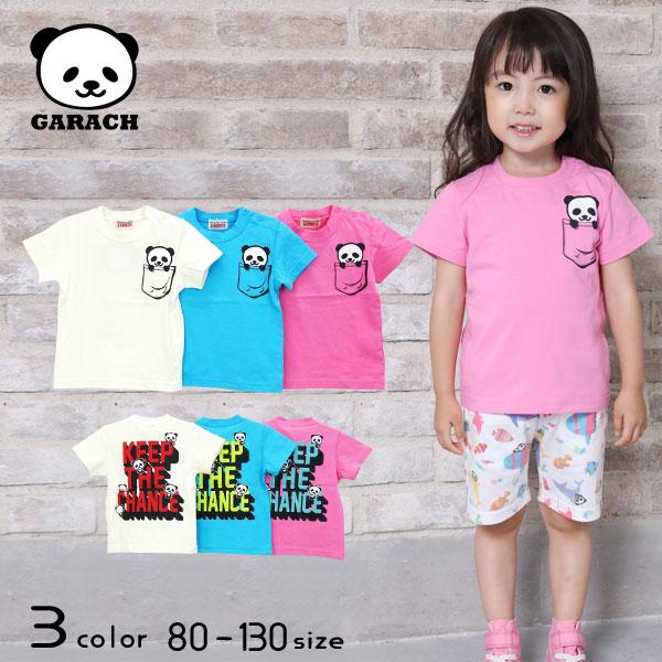 【2021夏物新作】GARACH(ギャラッチ)ポケットパンダ半袖Tシャツ【メール便送料無料】