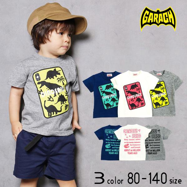 【50%OFFSALE】GARACH(ギャラッチ)恐竜柄スマホプリント半袖Tシャツ【メール便可能】