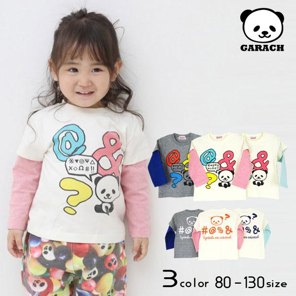 【2021秋物新作】GARACH(ギャラッチ)記号パンダレイヤードTシャツ【メール便送料無料】