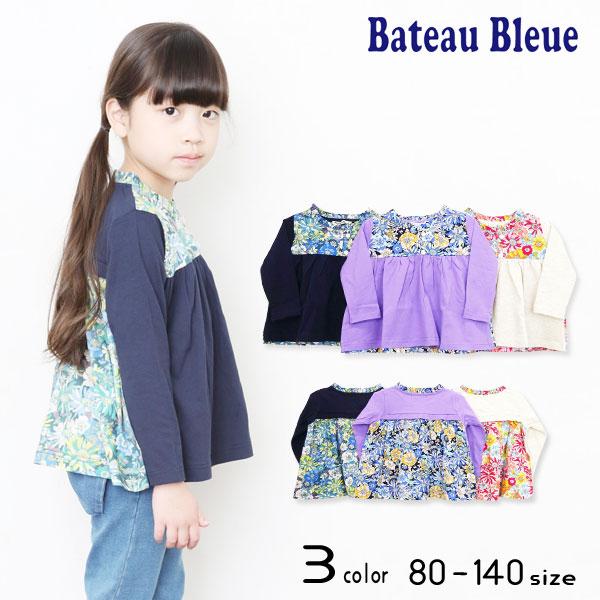 【30%OFFSALE】Bateau Bleue(バトーブルー)花柄切替ロングTシャツ【メール便送料無料】