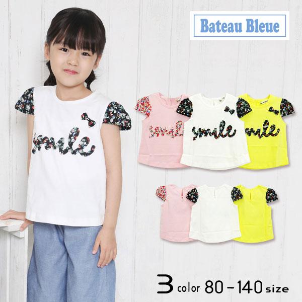【10%OFFSALE】【2021夏物新作】Bateau Bleue(バトーブルー)袖&ロゴ花柄半袖Tシャツ【メール便送料無料】